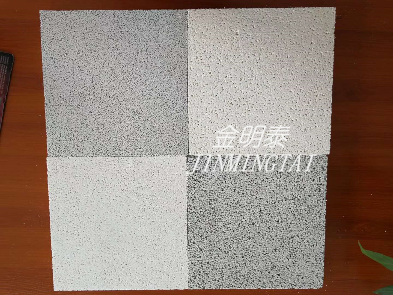 JMT勻質不燃型聚苯乙烯保溫板(白金系列)